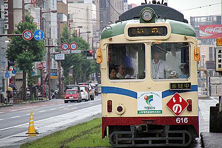 kouchi_2010-308.jpg