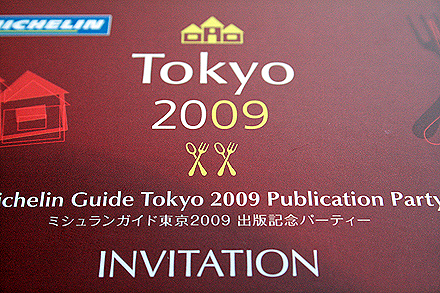 michelin_tokyo-013.jpg