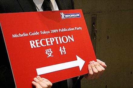 michelin_tokyo-038.jpg