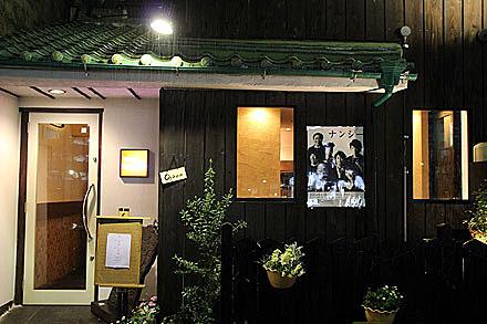 nagoya_2010-111.jpg