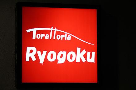 nagoya_2010-112.jpg
