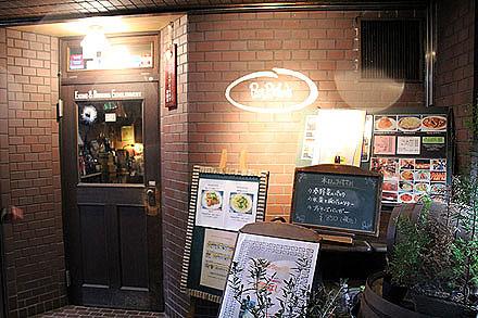 nagoya_2010-174.jpg
