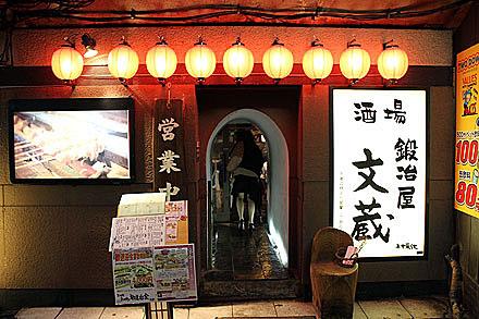 narisawa-099.jpg