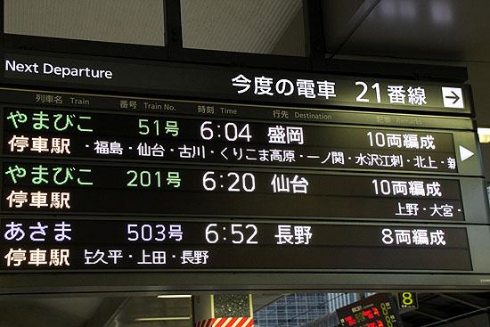 nikko-012.jpg