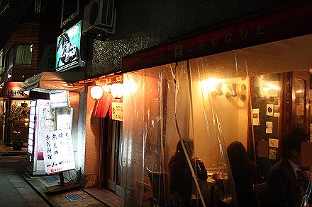 nikomiya-narita-006.jpg