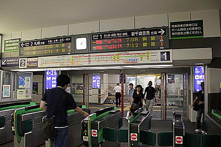 obihiro-104.jpg