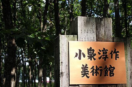 obihiro-203.jpg