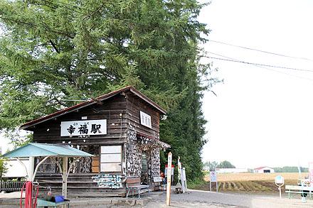 obihiro-312.jpg