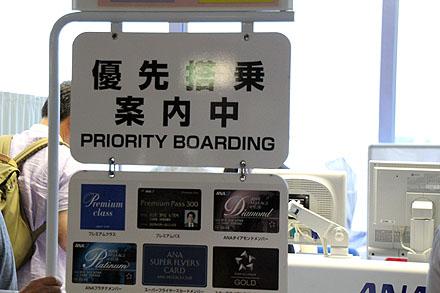obihiro-486.jpg