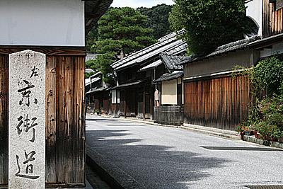 ouhachi-006.jpg