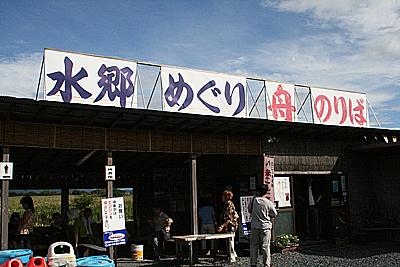 ouhachi-056.jpg