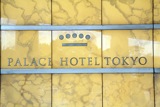 palacehotel-039.jpg