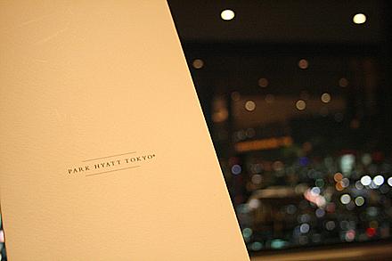 park_hyatt_tokyo-201.jpg