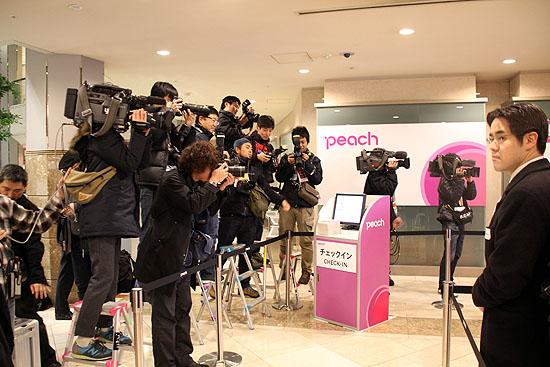 peach-158.jpg