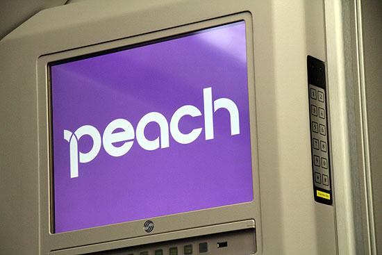 peach-330.jpg