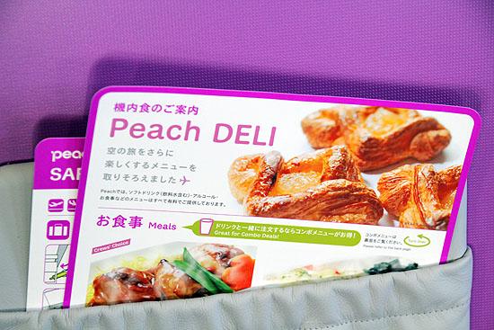 peach-340.jpg