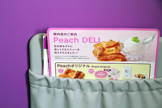 peach_2012-096.jpg