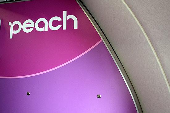 peach_2012-584.jpg