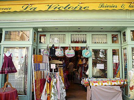 provence_1-0794.jpg