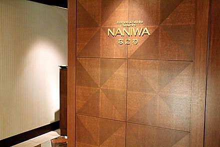 rihga_naniwa-02.jpg