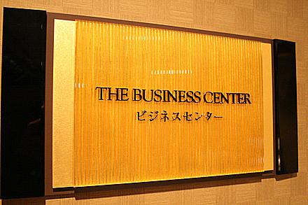 ritz-tokyo-407.jpg