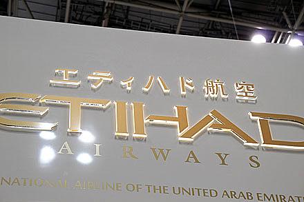 ryokouhaku_2010-147.jpg