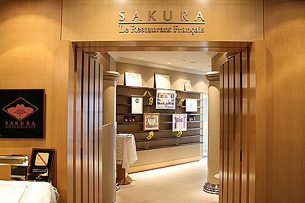 sakura_lunch-20.jpg