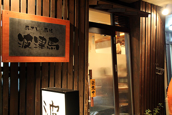 sakurae-003.jpg