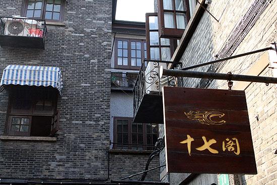 shanghai_2010-300.jpg