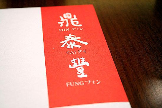 shanghai_2010-495.jpg