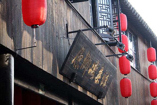 shanghai_2010-558.jpg