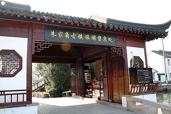 shanghai_2010-638.jpg