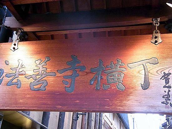 shinsekai_2010-060.jpg