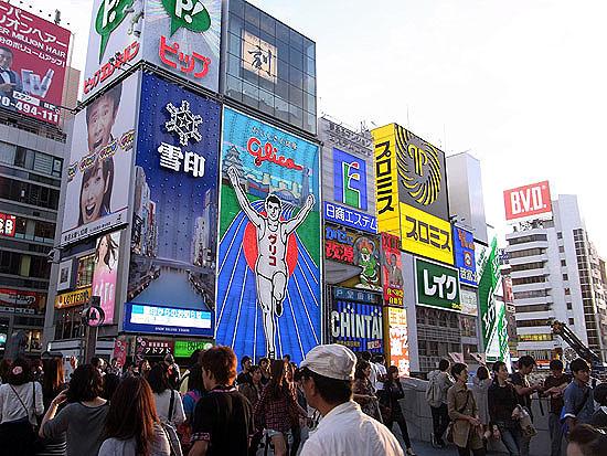 shinsekai_2010-082.jpg