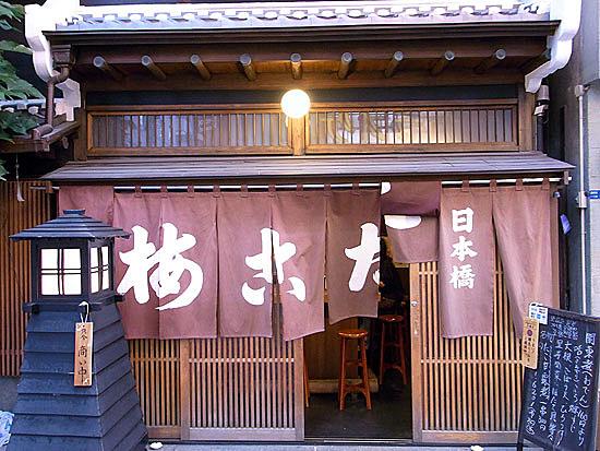 shinsekai_2010-088.jpg