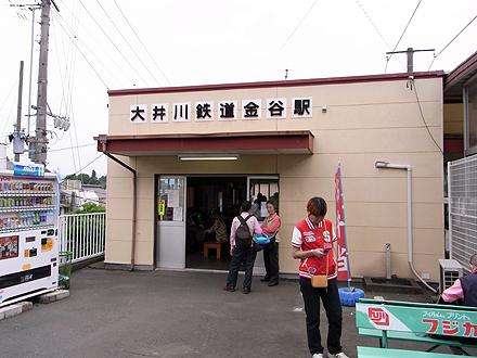 shizuoka_airport-0069.jpg