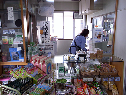 shizuoka_airport-0082.jpg