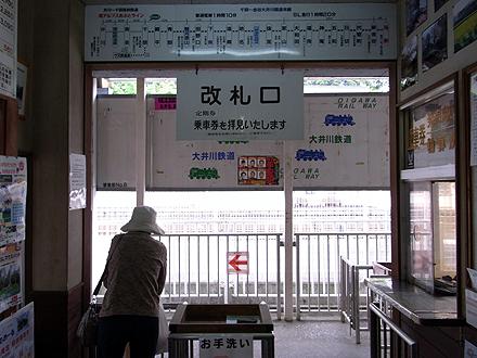 shizuoka_airport-0097.jpg