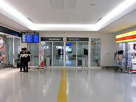 shizuoka_airport-0377.jpg