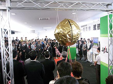 shizuoka_airport-0413.jpg
