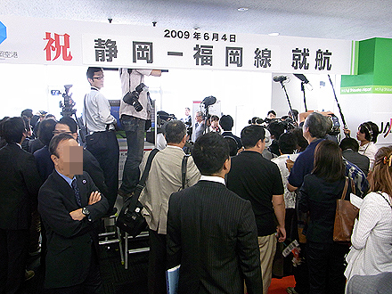 shizuoka_airport-0449.jpg