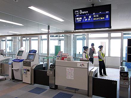 shizuoka_airport-0580.jpg
