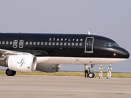 starflyer-263.jpg