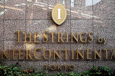 strings-110.jpg