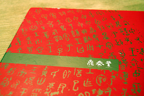taiwan_2013-2406.jpg