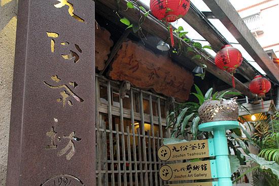 taiwan_2013-2645.jpg