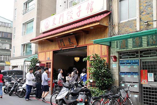 taiwan_2013-267.jpg