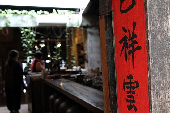 taiwan_2013-2758.jpg