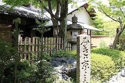 tenjin_2010-005.jpg