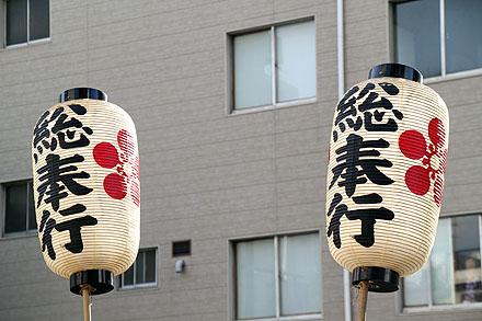 tenjin_2010-040.jpg